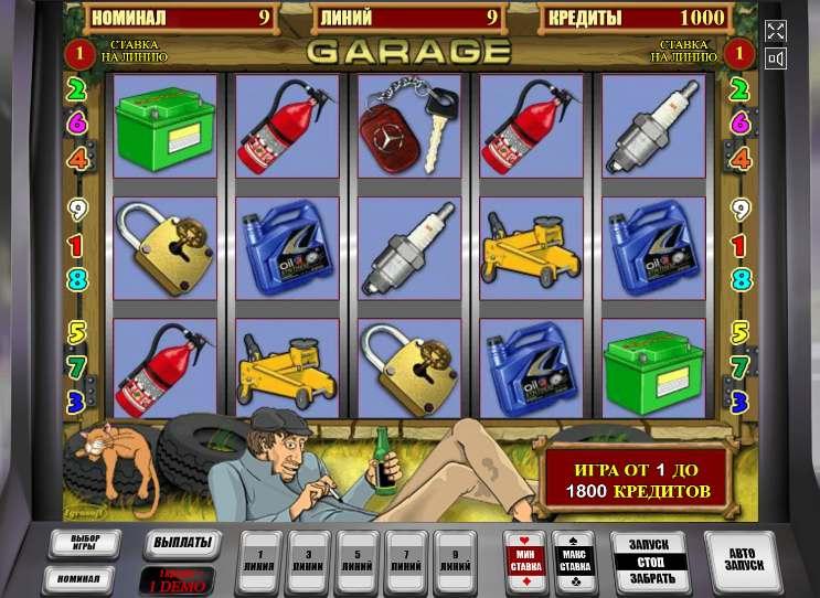 Скачать бесплатно игровой автомат гаражи на телефон игровой автомат балалайка играть бесплатно и без регистрации