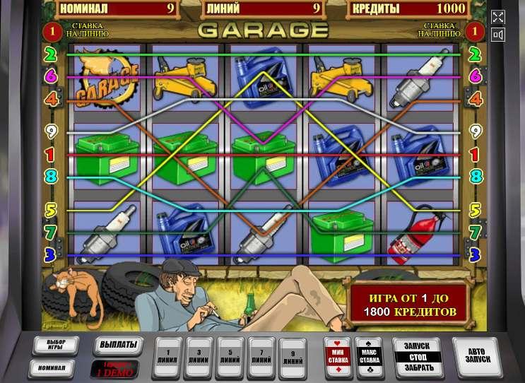 скачать игровой автомат гараж на андроид